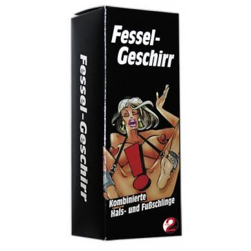 Бондажи/фиксаторы - Fessel-Set Fessel-Geschirr