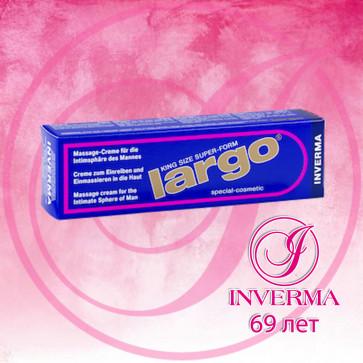 INVERMA 69! Крем - Largo Special Cosmetic, 40 мл