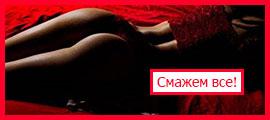 intim-sex-shop-right3